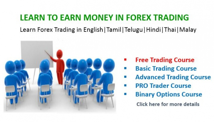 Best forex signals education